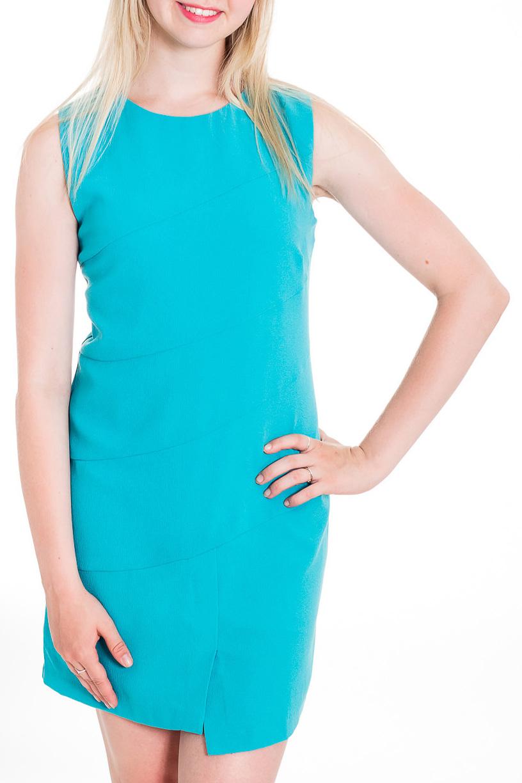 ПлатьеПлатья<br>Однотонное приталенное платье без рукавов. Модель выполнена из приятного материала. Отличный выбор для любого случая.   Цвет: голубой  Рост девушки-фотомодели 170 см.<br><br>Горловина: С- горловина<br>По длине: До колена<br>По материалу: Тканевые<br>По рисунку: Однотонные<br>По силуэту: Приталенные<br>По стилю: Повседневный стиль<br>По форме: Платье - футляр<br>По элементам: С фигурным низом<br>Рукав: Без рукавов<br>По сезону: Осень,Весна<br>Размер : 42,46,48<br>Материал: Плательная ткань<br>Количество в наличии: 3