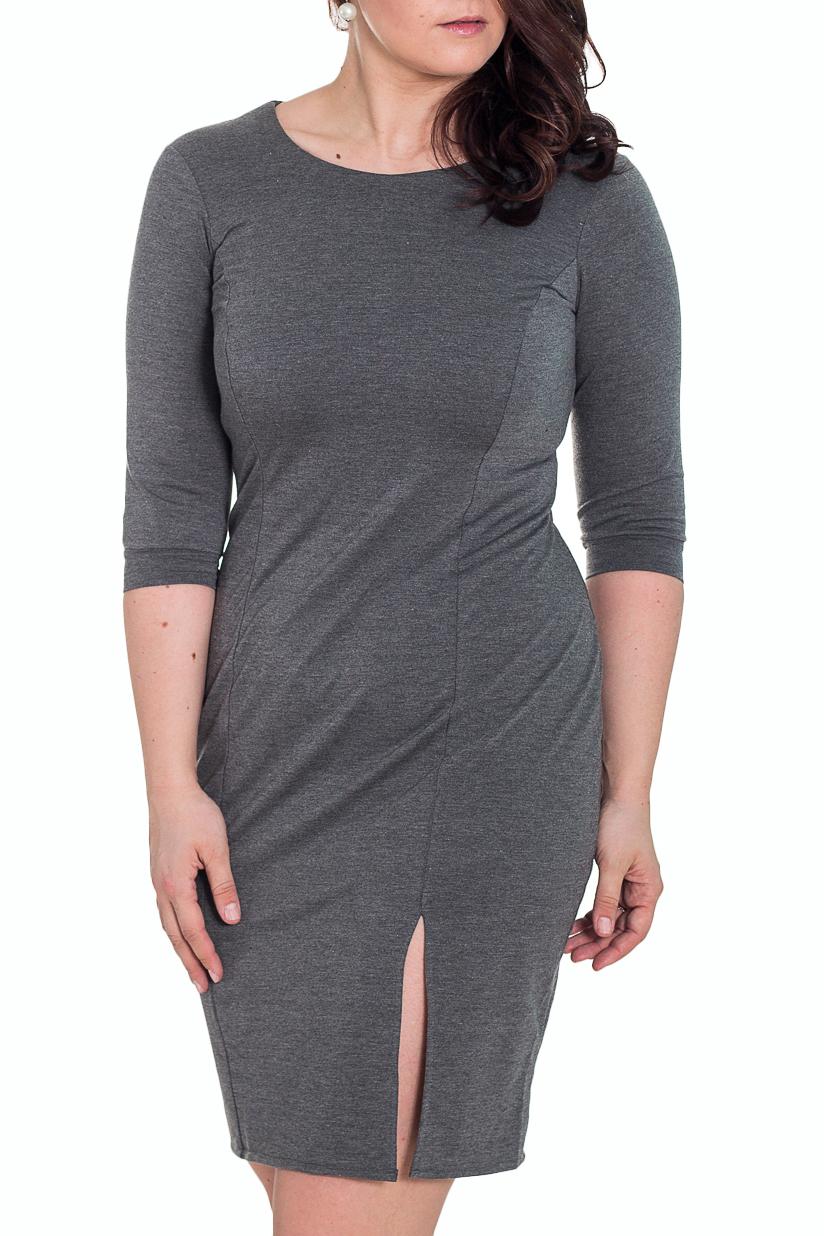 ПлатьеПлатья<br>Очаровательное платье футлярного типа с декоративным разрезом спереди. Модель выполнена из приятного трикотажа. Отличный выбор для повседневного гардероба.  Цвет: серый  Рост девушки-фотомодели 180 см.<br><br>Горловина: С- горловина<br>По длине: До колена<br>По материалу: Вискоза,Трикотаж<br>По образу: Город,Свидание<br>По рисунку: Однотонные<br>По сезону: Зима,Осень,Весна<br>По силуэту: Полуприталенные<br>По стилю: Повседневный стиль<br>По форме: Платье - футляр<br>По элементам: С разрезом<br>Разрез: Длинный<br>Рукав: Рукав три четверти<br>Размер : 48<br>Материал: Джерси<br>Количество в наличии: 1