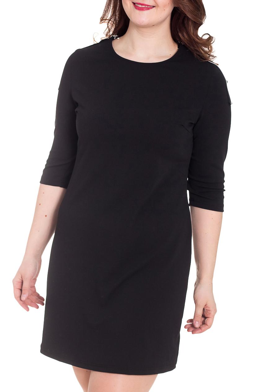 ПлатьеПлатья<br>Классическое платье с круглой горловиной и рукавами 3/4. Модель выполнена из приятного материала. Отличный выбор для повседневного и делового гардероба.  Цвет: черный  Рост девушки-фотомодели 180 см<br><br>Горловина: С- горловина<br>По длине: До колена<br>По материалу: Вискоза,Тканевые<br>По рисунку: Однотонные<br>По силуэту: Полуприталенные<br>По стилю: Офисный стиль,Повседневный стиль,Классический стиль<br>По форме: Платье - футляр<br>По элементам: С молнией,С отделочной фурнитурой<br>Рукав: Рукав три четверти<br>По сезону: Осень,Весна,Зима<br>Размер : 48,50,52,54,56<br>Материал: Плательная ткань<br>Количество в наличии: 7