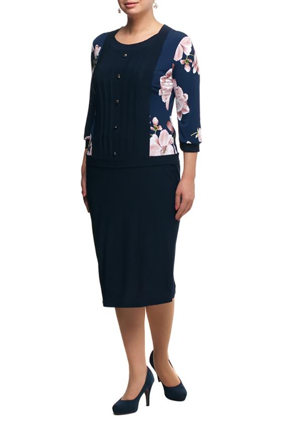 ПлатьеПлатья<br>Красивое платье с имитацией джемпера и юбки. Модель выполнена из приятного трикотажа. Отличный выбор для любого случая.  В изделии использованы цвета: синий, розовый и др.  Рост девушки-фотомодели 173 см.<br><br>Горловина: С- горловина<br>По длине: Ниже колена<br>По материалу: Трикотаж<br>По рисунку: Растительные мотивы,С принтом,Цветные,Цветочные<br>По силуэту: Полуприталенные<br>По стилю: Повседневный стиль<br>По форме: Платье - футляр<br>По элементам: С манжетами,Со складками<br>Рукав: Рукав три четверти<br>По сезону: Осень,Весна,Зима<br>Размер : 50,64<br>Материал: Холодное масло<br>Количество в наличии: 2