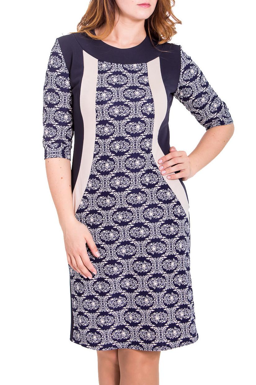 ПлатьеПлатья<br>Красивое женское платье с круглой горловиной и рукавами 3/4. Модель выполнена из приятного трикотажа. Отличный выбор для повседневного гардероба.  Цвет: синий, белый  Рост девушки-фотомодели 180 см.<br><br>Горловина: С- горловина<br>По длине: До колена<br>По материалу: Вискоза,Трикотаж<br>По образу: Город,Свидание<br>По рисунку: Абстракция,Цветные<br>По силуэту: Полуприталенные<br>По стилю: Повседневный стиль<br>Рукав: Рукав три четверти<br>По сезону: Осень,Весна<br>Размер : 48,50,52,54<br>Материал: Трикотаж<br>Количество в наличии: 4