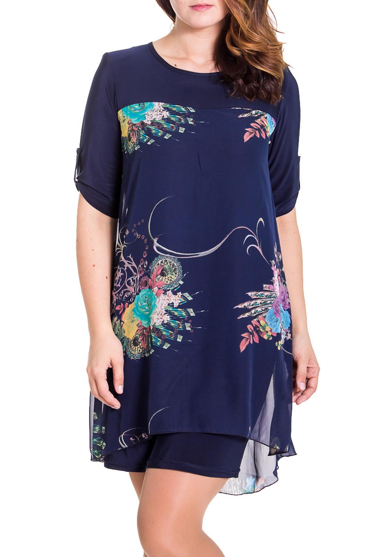 ПлатьеПлатья<br>Интересное женское платье с рукавами до локтя. Модель выполнена из приятных материалов. Отличный выбор для любого случая.  Цвет: синий, мультицвет  Рост девушки-фотомодели 180 см.<br><br>Горловина: С- горловина<br>По длине: До колена<br>По материалу: Вискоза,Трикотаж,Шифон<br>По рисунку: Абстракция,Цветные<br>По сезону: Весна,Всесезон,Зима,Лето,Осень<br>По силуэту: Свободные<br>По стилю: Нарядный стиль,Повседневный стиль,Вечерний стиль<br>По элементам: С патами<br>Рукав: До локтя<br>Размер : 48<br>Материал: Холодное масло + Шифон<br>Количество в наличии: 1