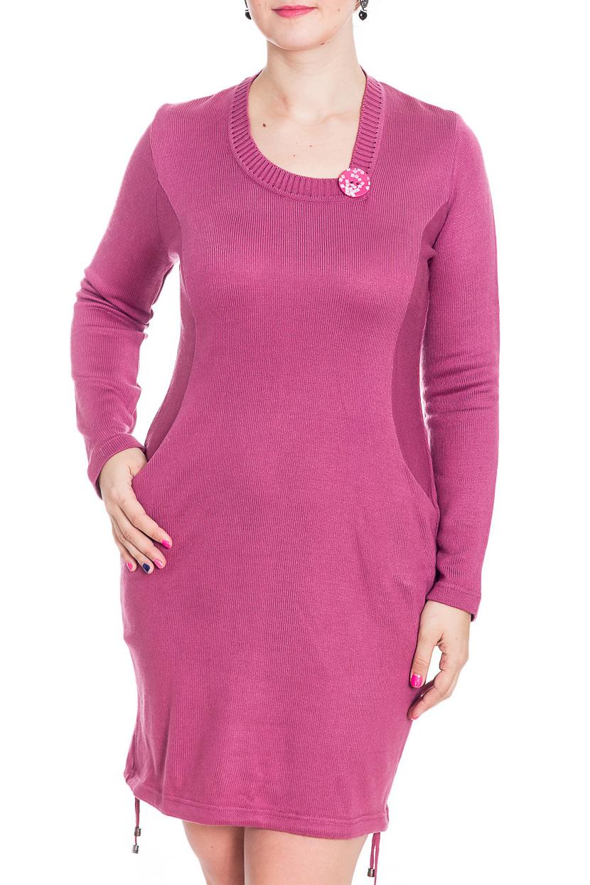 ПлатьеПлатья<br>Однотонное платье с круглой горловиной и длинными рукавами. Модель выполнена из вязаного трикотажа. Вязаный трикотаж - это красота, тепло и комфорт. В вязаных вещах очень легко оставаться женственной и в то же время не замёрзнуть.  В изделии использованы цвета: розовый  Рост девушки-фотомодели 180 см<br><br>Горловина: С- горловина<br>По длине: До колена<br>По материалу: Вязаные,Трикотаж,Шерсть<br>По рисунку: Однотонные<br>По сезону: Осень,Зима<br>По силуэту: Приталенные<br>По стилю: Повседневный стиль<br>По форме: Платье - футляр<br>По элементам: С карманами<br>Рукав: Длинный рукав<br>Размер : 50,52,54,56<br>Материал: Вязаное полотно<br>Количество в наличии: 39