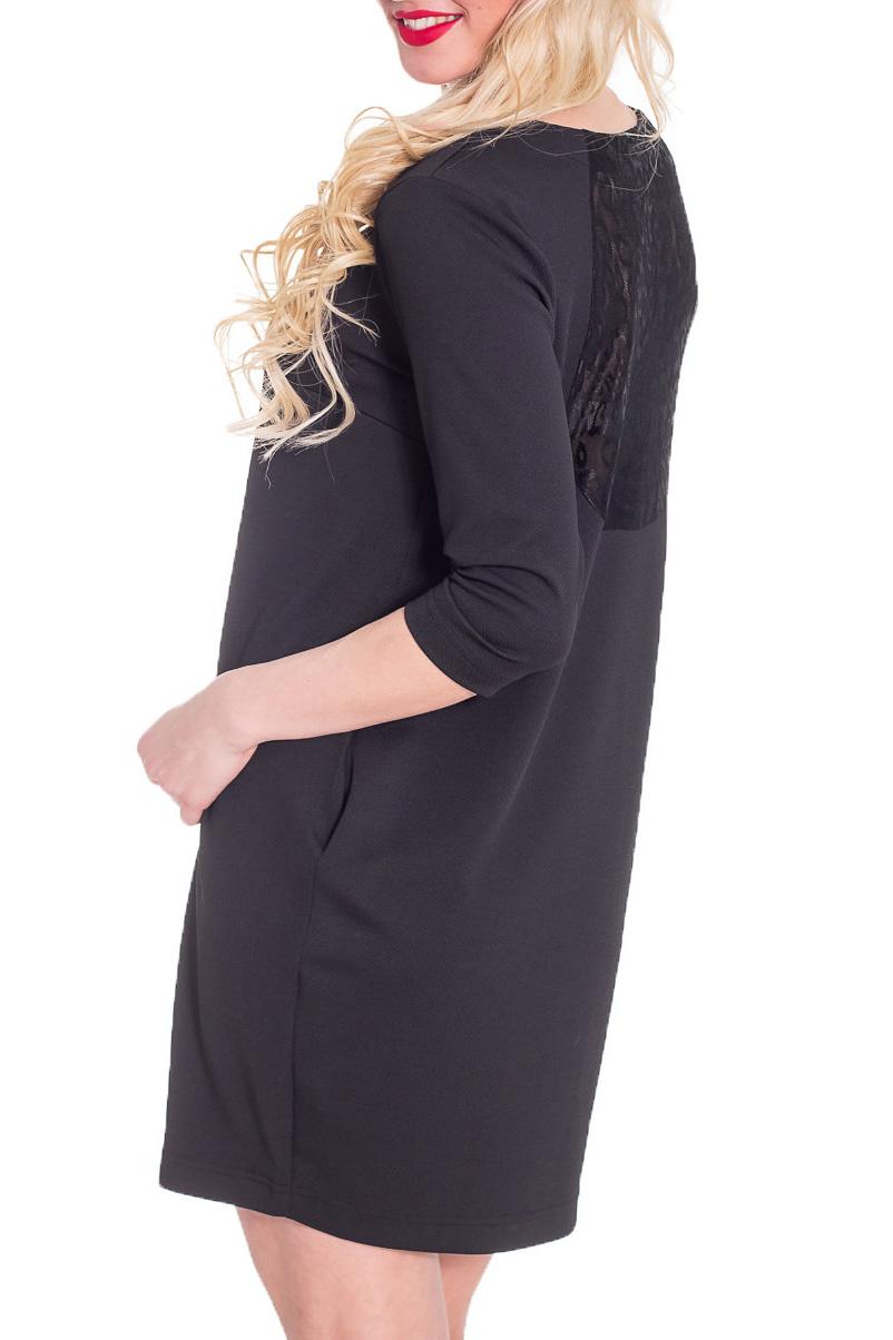 ПлатьеПлатья<br>Чудесное платье прямого силуэта. Модель выполнена из приятного материала с гипюровой вставкой на спинке. Отличный выбор для любого случая.  Цвет: черный  Рост девушки-фотомодели 170 см.<br><br>Горловина: С- горловина<br>По длине: До колена<br>По материалу: Тканевые<br>По рисунку: Однотонные<br>По стилю: Повседневный стиль<br>По элементам: С декором,С карманами<br>Рукав: Рукав три четверти<br>По сезону: Осень,Весна,Зима<br>По силуэту: Свободные<br>По форме: Платье - баллон<br>Размер : 44,46,48<br>Материал: Плательная ткань<br>Количество в наличии: 3
