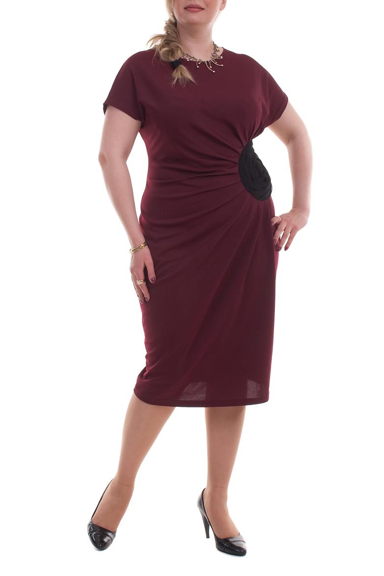 ПлатьеПлатья<br>Элегантное женское платье с декоративной вставкой на талии и красивой драпировкой.  Цвет: бордовый, черный  Рост девушки-фотомодели 173 см  Параметры изделия в размере 54: обхват груди - 108 см обхват талии - 100 см обхват бедер - 114 см Длина изделия - 111 см<br><br>Горловина: С- горловина<br>По длине: Ниже колена<br>По материалу: Трикотаж<br>По рисунку: Однотонные<br>По сезону: Весна,Всесезон,Зима,Лето,Осень<br>По силуэту: Полуприталенные<br>По стилю: Нарядный стиль<br>По форме: Платье - футляр<br>По элементам: С декором,Со складками<br>Рукав: Короткий рукав<br>Размер : 52,60,62,64<br>Материал: Трикотаж<br>Количество в наличии: 9