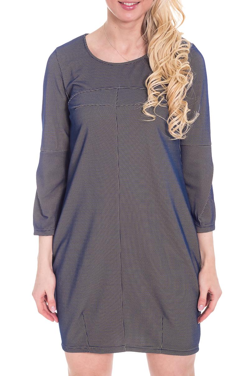 ПлатьеПлатья<br>Универсальное платье с круглой горловиной и рукавами 3/4. Модель выполнена из приятного трикотажа. Отличный выбор для повседневного гардероба.  Цвет: синий, бежевый  Рост девушки-фотомодели 170 см<br><br>Горловина: С- горловина<br>По длине: До колена<br>По материалу: Вискоза,Трикотаж<br>По рисунку: С принтом,Цветные<br>По силуэту: Полуприталенные<br>По стилю: Повседневный стиль<br>По форме: Платье - футляр<br>Рукав: Рукав три четверти<br>По сезону: Осень,Весна,Зима<br>Размер : 44,46,48,50,52<br>Материал: Трикотаж<br>Количество в наличии: 10