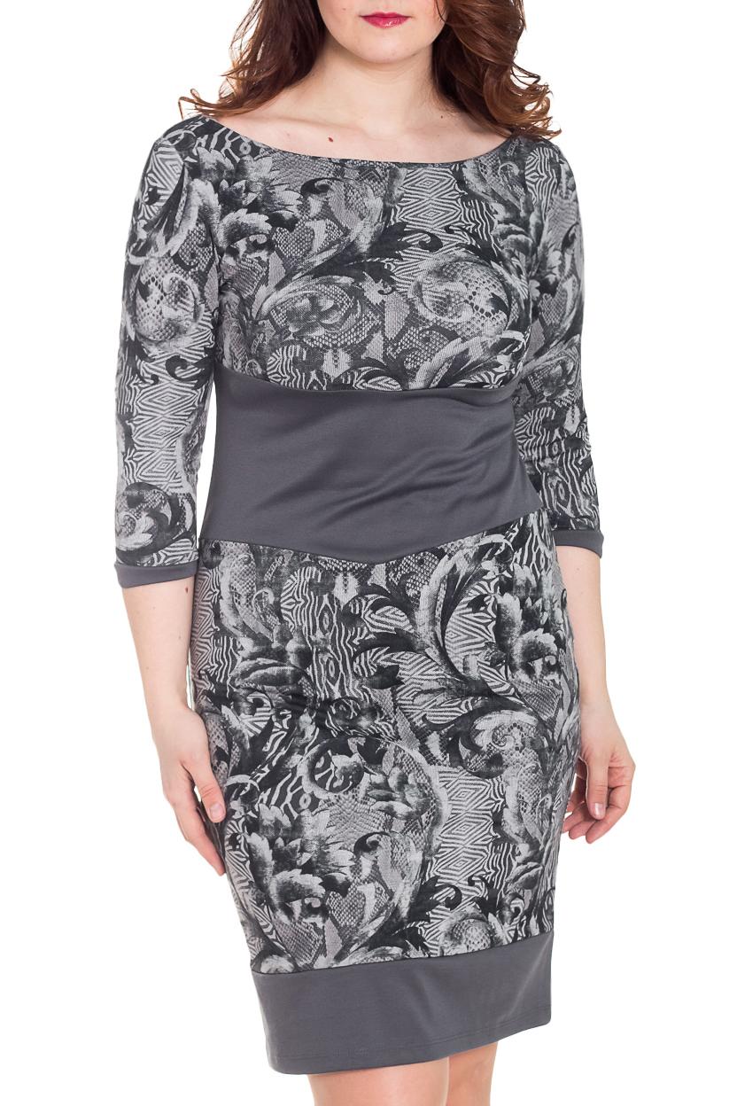 ПлатьеПлатья<br>Чудесное платье с глубоким вырезом лодочка и рукавами 3/4. Модель выполнена из приятного трикотажа. Отличный выбор для любого случая.  Цвет: серый  Рост девушки-фотомодели 180 см<br><br>Горловина: Лодочка<br>По длине: До колена<br>По материалу: Трикотаж<br>По рисунку: Растительные мотивы,С принтом,Цветочные<br>По силуэту: Полуприталенные,Приталенные<br>По стилю: Повседневный стиль<br>По форме: Платье - футляр<br>Рукав: Рукав три четверти<br>По сезону: Осень,Весна,Зима<br>Размер : 48<br>Материал: Трикотаж<br>Количество в наличии: 1