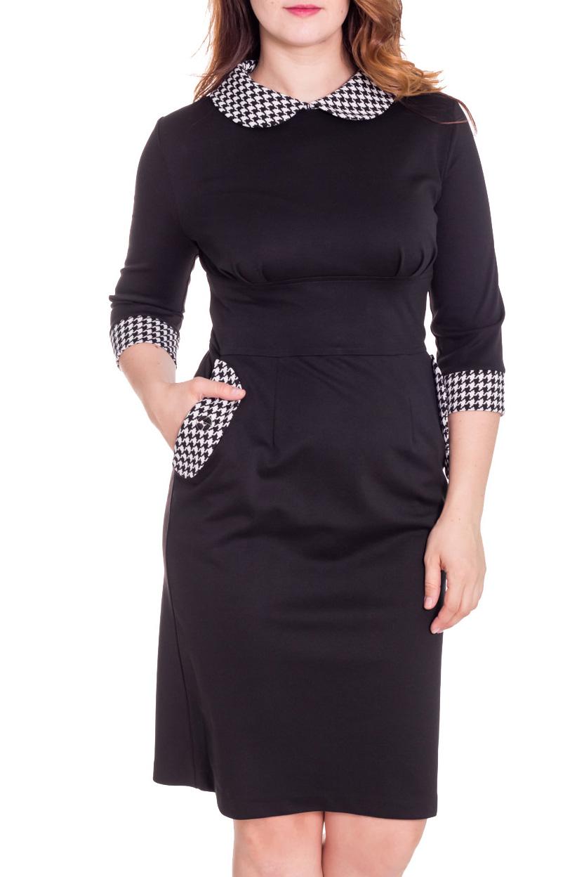 ПлатьеПлатья<br>Красивое платье с контрастной отделкой воротничка, манжет и карманов. Модель выполнена из плотного трикотажа. Отличный выбор для повседневного гардероба.  Цвет: черный, белый  Рост девушки-фотомодели 180 см.<br><br>Воротник: Отложной<br>Горловина: С- горловина<br>По длине: До колена<br>По материалу: Вискоза,Трикотаж<br>По рисунку: Цветные,С принтом<br>По сезону: Весна,Осень,Зима<br>По силуэту: Полуприталенные<br>По стилю: Офисный стиль,Повседневный стиль<br>По форме: Платье - футляр<br>По элементам: С декором,С карманами,С манжетами<br>Рукав: Рукав три четверти<br>Размер : 48,52<br>Материал: Джерси<br>Количество в наличии: 3