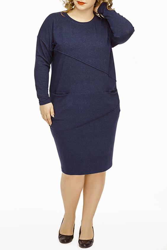 ПлатьеПлатья<br>Универсальное однотонное платье с круглой горловиной и длинными рукавами. Модель выполнена из плотного трикотажа. Отличный выбор для повседневного гардероба.  Длина изделия в 58 размере - 101 см.  В изделии использованы цвета: синий  Ростовка изделия 164-170 см.  Параметры размеров: 40 размер - обхват груди 80 см., обхват талии 62 см., обхват бедер 86 см. 42 размер - обхват груди 84 см., обхват талии 66 см., обхват бедер 90 см. 44 размер - обхват груди 88 см., обхват талии 70 см., обхват бедер 94 см. 46 размер - обхват груди 92 см., обхват талии 74 см., обхват бедер 98 см. 48 размер - обхват груди 96 см., обхват талии 78 см., обхват бедер 102 см. 50 размер - обхват груди 100 см., обхват талии 82 см., обхват бедер 106 см. 52 размер - обхват груди 104 см., обхват талии 86 см., обхват бедер 110 см. 54 размер - обхват груди 110 см., обхват талии 92 см., обхват бедер 116 см. 56 размер - обхват груди 116 см., обхват талии 98 см., обхват бедер 122 см. 58 размер - обхват груди 122 см., обхват талии 104 см., обхват бедер 128 см. 60 размер - обхват груди 128 см., обхват талии 110 см., обхват бедер 134 см.<br><br>Горловина: С- горловина<br>По длине: Ниже колена<br>По материалу: Вискоза,Трикотаж<br>По рисунку: Однотонные<br>По сезону: Осень,Зима<br>По силуэту: Полуприталенные<br>По стилю: Повседневный стиль<br>По элементам: С декором,С карманами<br>Рукав: Длинный рукав<br>Размер : 50,52,54,56,58<br>Материал: Трикотаж<br>Количество в наличии: 6