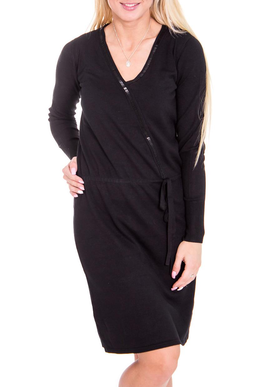 ПлатьеПлатья<br>Прекрасное женское платье с V-образной горловиной и длинными рукавами. Модель выполнена из вязаного трикотажа. Вязаный трикотаж - это красота, тепло и комфорт. В вязаных вещах очень легко оставаться женственной и в то же время не замёрзнуть.  Цвет: черный  Рост девушки-фотомодели 170 см<br><br>Горловина: V- горловина,Запах<br>По длине: До колена<br>По материалу: Вискоза,Трикотаж<br>По рисунку: Однотонные<br>По сезону: Весна,Осень,Зима<br>По силуэту: Полуприталенные<br>По стилю: Офисный стиль,Повседневный стиль<br>По элементам: С поясом,С декором<br>Рукав: Длинный рукав<br>По форме: Платье - футляр<br>Размер : 46<br>Материал: Трикотаж<br>Количество в наличии: 1
