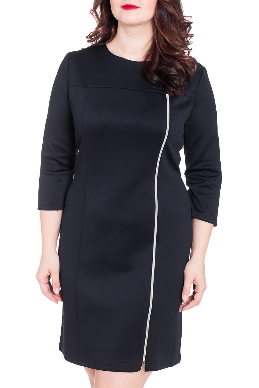 ПлатьеПлатья<br>Лаконичное платье с круглой горловиной и рукавами 3/4. Модель выполнена из приятного трикотажа. Отличный выбор для повседневного и делового гаредроба.  Цвет: черный  Рост девушки-фотомодели 180 см.<br><br>Горловина: С- горловина<br>По длине: До колена<br>По материалу: Трикотаж<br>По рисунку: Однотонные<br>По сезону: Весна,Осень,Зима<br>По силуэту: Приталенные<br>По стилю: Офисный стиль,Повседневный стиль<br>По форме: Платье - футляр<br>По элементам: С декором,С молнией,С отделочной фурнитурой<br>Рукав: Рукав три четверти<br>Размер : 46,48,56<br>Материал: Джерси<br>Количество в наличии: 3