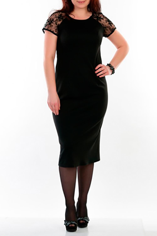 ПлатьеПлатья<br>Черное платье прилегающего силуэта, рукав реглан из гипюра. Модель выполнена из приятного трикотажа. Отличный выбор для любого случая.  Рост девушки-фотомодели 162 см  Цвет: черный  Параметры изделия: 52 размер обхват груди 106 см, обхват талии 94 см, обхват бедер 114 см<br><br>Горловина: С- горловина<br>По длине: Ниже колена<br>По материалу: Гипюр,Трикотаж<br>По рисунку: Однотонные<br>По сезону: Весна,Всесезон,Зима,Лето,Осень<br>По силуэту: Полуприталенные<br>По стилю: Повседневный стиль,Нарядный стиль<br>Рукав: Короткий рукав<br>По форме: Платье - футляр<br>Размер : 46<br>Материал: Джерси + Гипюр<br>Количество в наличии: 1