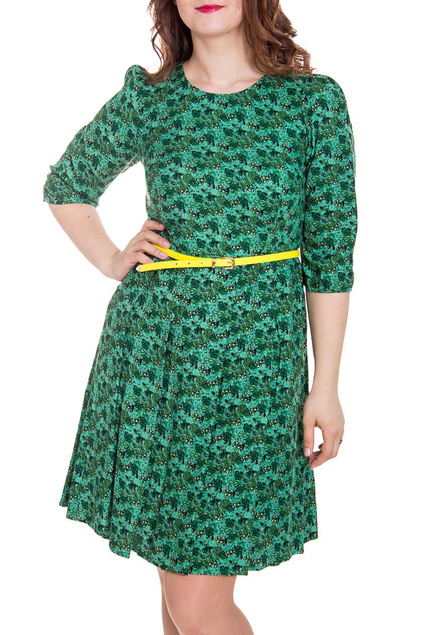 ПлатьеПлатья<br>Это симпатичное платье будет изумительным вариантом повседневного или выходного наряда. Цветочный принт украсит любую леди. Изумительно садясь по фигуре, это платье маскирует ее проблемные зоны. Пояс в комплект не входит.  Цвет: зеленый.  Рост девушки-фотомодели 180 см<br><br>Горловина: С- горловина<br>Рукав: Рукав три четверти<br>Длина: До колена<br>Материал: Вискоза,Тканевые<br>Рисунок: Растительные мотивы,С принтом,Цветные,Цветочные<br>Сезон: Весна,Осень,Зима<br>Силуэт: Полуприталенные<br>Стиль: Повседневный стиль<br>Форма: Платье - трапеция<br>Размер : 46,48<br>Материал: Плательная ткань<br>Количество в наличии: 2