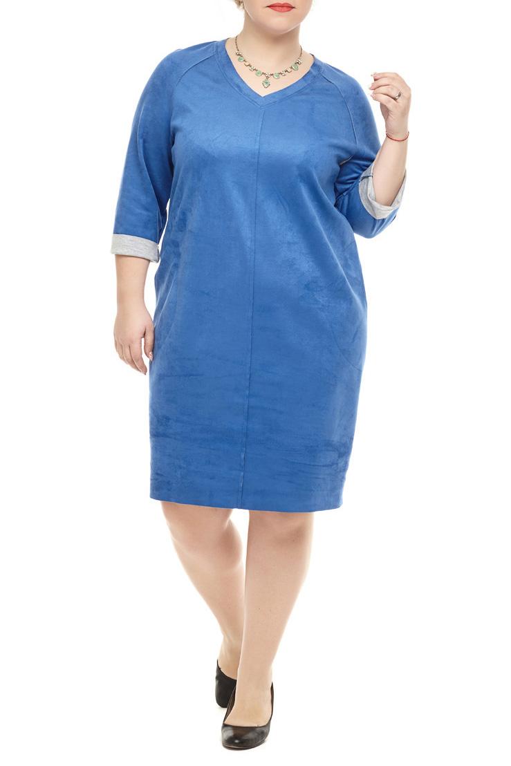 ПлатьеПлатья<br>Роскошное платье свободного силуэта из искусственной замши на трикотажной основе. Вырез горловины V - образный. На полочке в боковых швах карманы. Рукава реглан 3/4. Во всем изделии швы с открытыми срезами.   Длина изделия по спинке: 97 см  В изделии использованы цвета: синий  Параметры размеров: 40 размер - обхват груди 80 см., обхват талии 62 см., обхват бедер 86 см. 42 размер - обхват груди 84 см., обхват талии 66 см., обхват бедер 90 см. 44 размер - обхват груди 88 см., обхват талии 70 см., обхват бедер 94 см. 46 размер - обхват груди 92 см., обхват талии 74 см., обхват бедер 98 см. 48 размер - обхват груди 96 см., обхват талии 78 см., обхват бедер 102 см. 50 размер - обхват груди 100 см., обхват талии 82 см., обхват бедер 106 см. 52 размер - обхват груди 104 см., обхват талии 86 см., обхват бедер 110 см. 54 размер - обхват груди 110 см., обхват талии 92 см., обхват бедер 116 см. 56 размер - обхват груди 116 см., обхват талии 98 см., обхват бедер 122 см. 58 размер - обхват груди 122 см., обхват талии 104 см., обхват бедер 128 см. 60 размер - обхват груди 128 см., обхват талии 110 см., обхват бедер 134 см.  Ростовка изделия 170 см.<br><br>Горловина: V- горловина<br>По длине: Ниже колена<br>По материалу: Замша<br>По рисунку: Однотонные<br>По сезону: Зима,Осень,Весна<br>По силуэту: Полуприталенные<br>По стилю: Кэжуал,Повседневный стиль,Офисный стиль<br>По форме: Платье - футляр<br>По элементам: С карманами,С манжетами<br>Рукав: Рукав три четверти<br>Размер : 50,52,54,56,58,60<br>Материал: Замша<br>Количество в наличии: 12