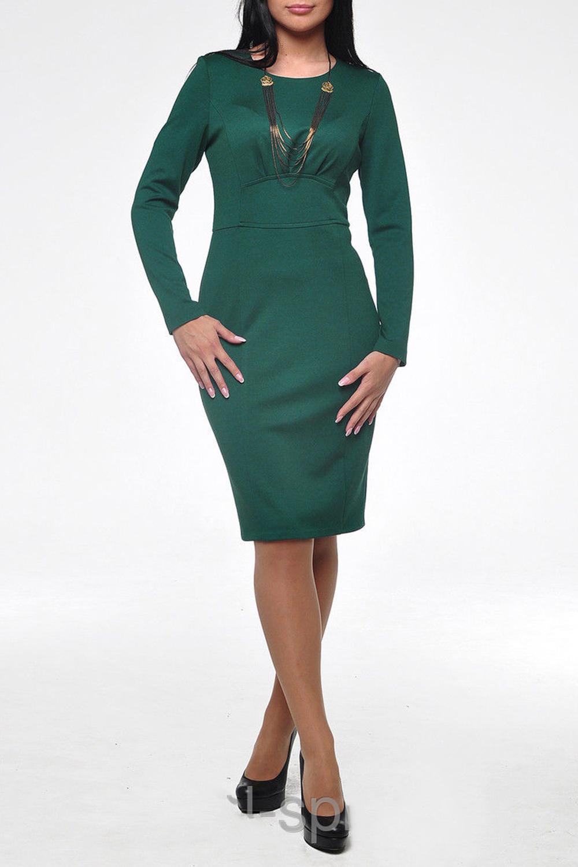 ПлатьеПлатья<br>Безупречный образ в этом элегантном платье Вам обеспечен Оно выполнено из плотного высококачественного джерси, которое в процессе носки не подвержено образованию катышков. Стройный силуэт помогает создать деталь, подчеркивающая талию. На спинке молния, юбка-карандаш со шлицей. Рукав цельнокройный, длинный. Прекрасный вариант платья на любой случай.  Цвет: зеленый  Ростовка изделия 170 см.<br><br>Горловина: С- горловина<br>По длине: Ниже колена<br>По материалу: Вискоза,Трикотаж<br>По рисунку: Однотонные<br>По сезону: Весна,Осень,Зима<br>По силуэту: Полуприталенные<br>По стилю: Офисный стиль,Повседневный стиль<br>По форме: Платье - футляр<br>По элементам: С разрезом<br>Разрез: Короткий,Шлица<br>Рукав: Длинный рукав<br>Размер : 54<br>Материал: Джерси<br>Количество в наличии: 1