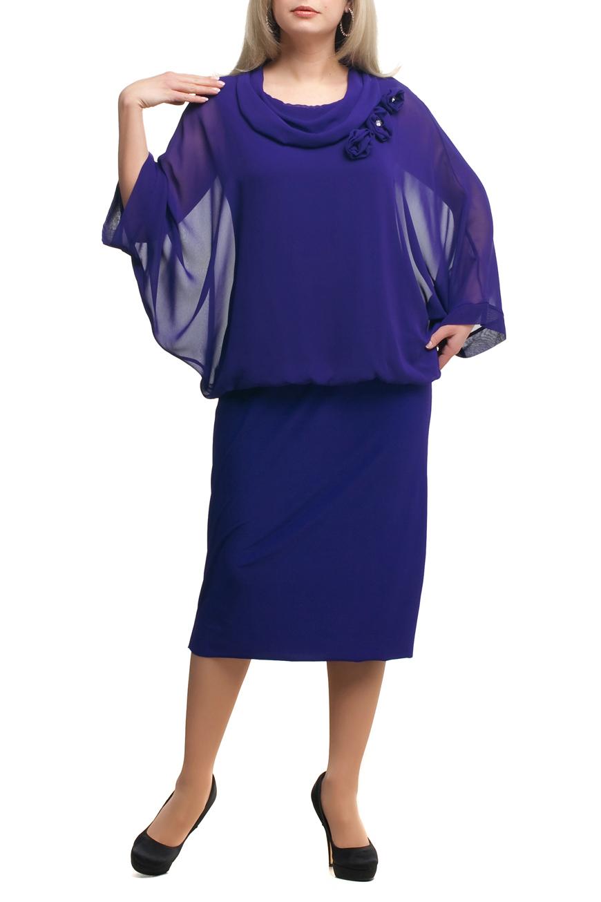 ПлатьеПлатья<br>Нарядное платье с рукавами из воздушного шифона. Модель выполнена из приятных материалов. Отличный выбор для любого торжества.  Цвет: фиолетовый  Рост девушки-фотомодели 173 см.<br><br>Воротник: Хомут<br>По длине: Ниже колена<br>По материалу: Вискоза,Трикотаж,Шифон<br>По рисунку: Однотонные<br>По сезону: Весна,Зима,Лето,Осень,Всесезон<br>По силуэту: Полуприталенные<br>По стилю: Нарядный стиль,Вечерний стиль<br>По форме: Платье - футляр<br>По элементам: С декором<br>Рукав: Длинный рукав<br>Размер : 58,64,68<br>Материал: Холодное масло + Шифон<br>Количество в наличии: 3