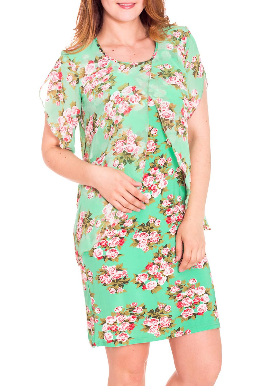 ПлатьеПлатья<br>Интересное женское платье с имитацией накидки. Модель выполнена из приятных материалов. Отличный выбор для любого случая.  Цвет: зеленый, розовый  Рост девушки-фотомодели 180 см.<br><br>Горловина: С- горловина<br>По длине: До колена<br>По материалу: Вискоза,Трикотаж,Шифон<br>По рисунку: Растительные мотивы,Цветные,Цветочные,С принтом<br>По сезону: Весна,Зима,Лето,Осень,Всесезон<br>По силуэту: Полуприталенные<br>По стилю: Нарядный стиль,Повседневный стиль<br>По форме: Платье - футляр<br>Рукав: Короткий рукав<br>Размер : 48,50,54<br>Материал: Холодное масло + Шифон<br>Количество в наличии: 3