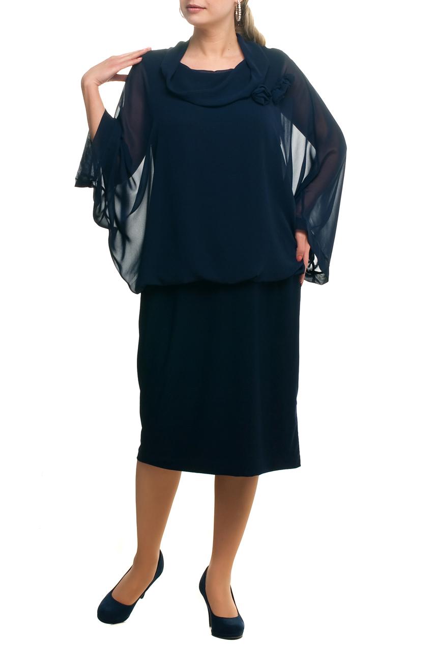 ПлатьеПлатья<br>Нарядное платье с рукавами из воздушного шифона. Модель выполнена из приятных материалов. Отличный выбор для любого торжества.  Цвет: синий  Рост девушки-фотомодели 173 см.<br><br>Воротник: Хомут<br>По длине: Ниже колена<br>По материалу: Вискоза,Трикотаж,Шифон<br>По образу: Выход в свет,Свидание<br>По рисунку: Однотонные<br>По сезону: Весна,Зима,Лето,Осень,Всесезон<br>По силуэту: Полуприталенные<br>По стилю: Нарядный стиль<br>По форме: Платье - футляр<br>По элементам: С декором<br>Рукав: Длинный рукав<br>Размер : 52,54,56,62,64,66,68,70<br>Материал: Холодное масло + Шифон<br>Количество в наличии: 8