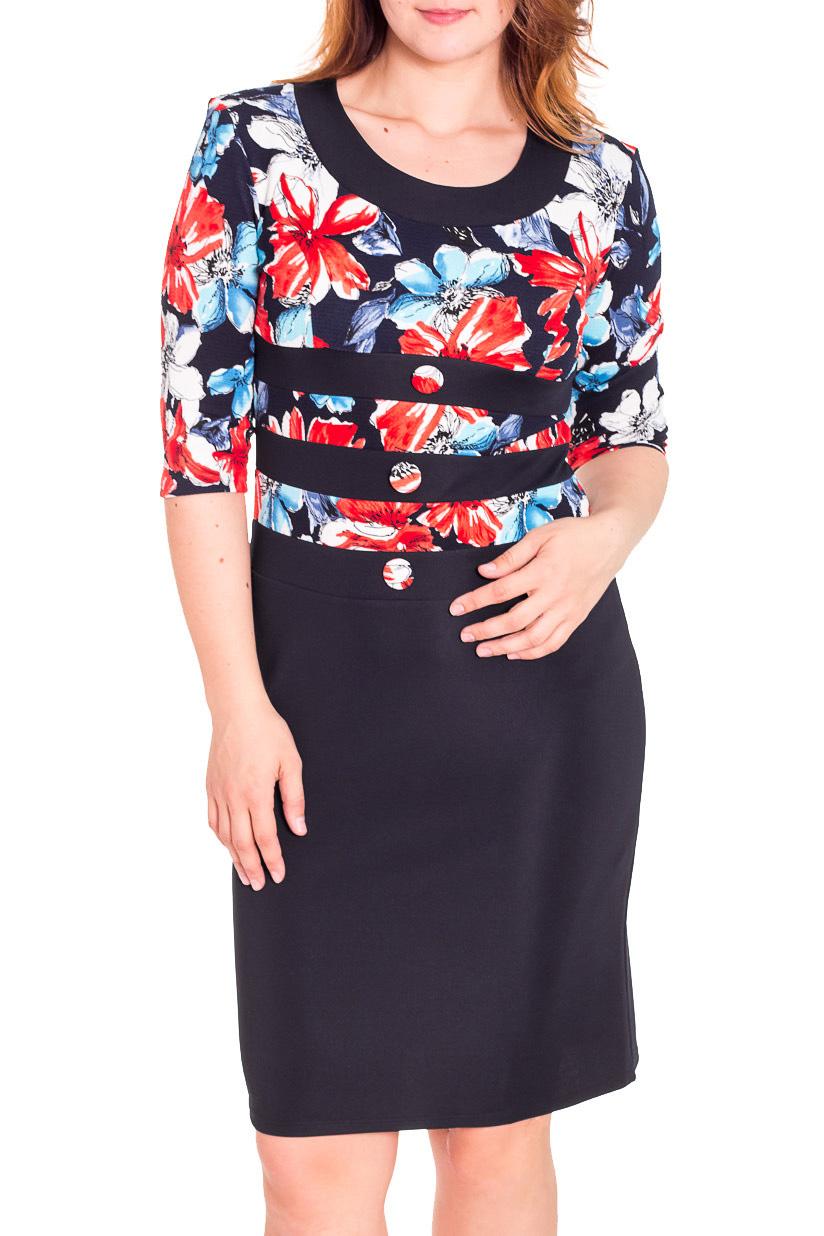 ПлатьеПлатья<br>Повседневное женское платье с круглой горловиной и рукавами 3/4. Модель выполнена из приятного трикотажа. Отличный выбор для любого случая.  Цвет: черный, синий, голубой, белый, красный  Рост девушки-фотомодели 180 см.<br><br>По длине: До колена<br>По материалу: Вискоза,Трикотаж<br>По рисунку: Цветные,Растительные мотивы,Цветочные,С принтом<br>По силуэту: Полуприталенные<br>По стилю: Повседневный стиль<br>По форме: Платье - футляр<br>Горловина: С- горловина<br>По элементам: С декором<br>Рукав: До локтя<br>По сезону: Осень,Весна,Зима<br>Размер : 48,50,52,54,56<br>Материал: Трикотаж<br>Количество в наличии: 8