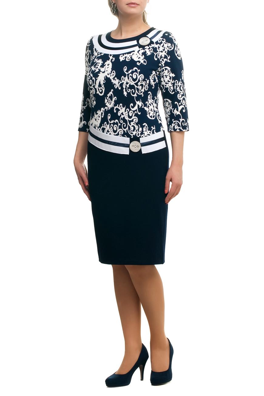 ПлатьеПлатья<br>Эффектное платье с круглой горловиной и рукавами 3/4. Модель выполнена из приятного трикотажа. Отличный выбор для любого случая.  В изделии использованы цвета: темно-синий, белый  Рост девушки-фотомодели 173 см<br><br>Горловина: С- горловина<br>По длине: Ниже колена<br>По материалу: Трикотаж<br>По рисунку: С принтом,Цветные<br>По силуэту: Полуприталенные<br>По стилю: Повседневный стиль<br>По форме: Платье - футляр<br>По элементам: С декором,С разрезом<br>Рукав: Рукав три четверти<br>Разрез: Короткий,Шлица<br>По сезону: Осень,Весна,Зима<br>Размер : 56,66,68,70<br>Материал: Джерси<br>Количество в наличии: 5