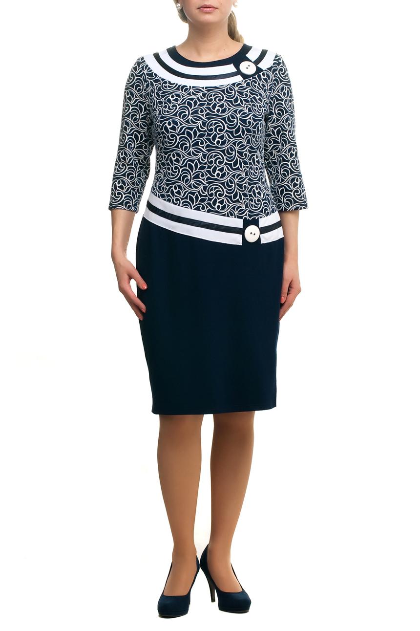 ПлатьеПлатья<br>Эффектное платье с круглой горловиной и рукавами 3/4. Модель выполнена из приятного трикотажа. Отличный выбор для любого случая.  В изделии использованы цвета: темно-синий, белый  Рост девушки-фотомодели 173 см<br><br>Горловина: С- горловина<br>По длине: Ниже колена<br>По материалу: Трикотаж<br>По рисунку: С принтом,Цветные<br>По силуэту: Полуприталенные<br>По стилю: Повседневный стиль<br>По форме: Платье - футляр<br>По элементам: С декором,С разрезом<br>Разрез: Короткий,Шлица<br>Рукав: Рукав три четверти<br>По сезону: Осень,Весна,Зима<br>Размер : 50,52,56,58,60,62,66,68,70<br>Материал: Джерси<br>Количество в наличии: 13