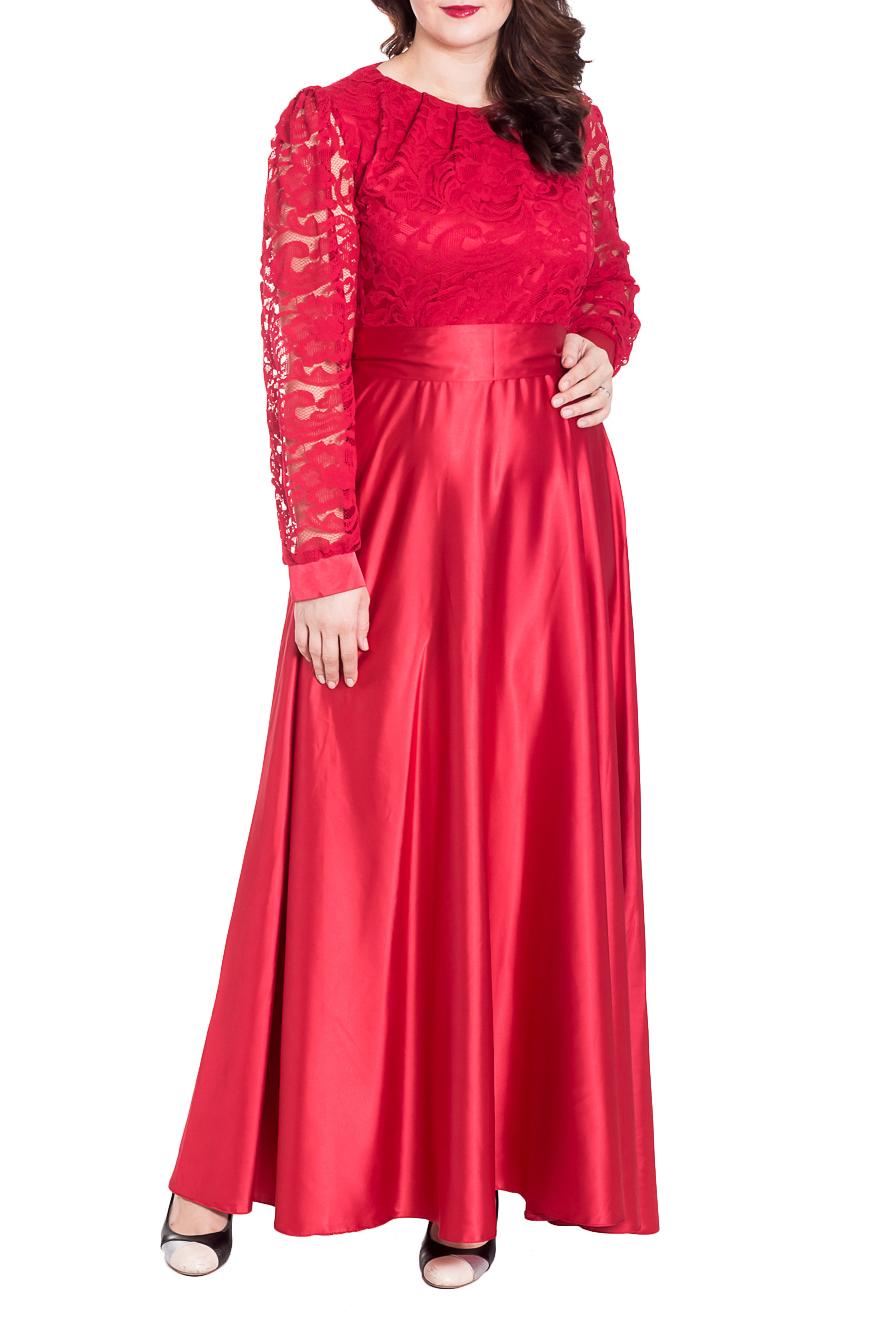 ПлатьеПлатья<br>Нарядное платье с круглой горловиной и длинными рукавами. Модель выполнена из приятного материала. Отличный выбор для любого торжества. Пояс в комплект не входит  Цвет: красный  Рост девушки-фотомодели 180 см.<br><br>Горловина: С- горловина<br>По длине: Макси<br>По материалу: Атлас,Хлопок<br>По рисунку: Однотонные<br>По сезону: Весна,Всесезон,Зима,Лето,Осень<br>По силуэту: Полуприталенные<br>По стилю: Нарядный стиль,Вечерний стиль<br>По форме: Платье - трапеция<br>Рукав: Длинный рукав<br>Размер : 48<br>Материал: Атлас<br>Количество в наличии: 1