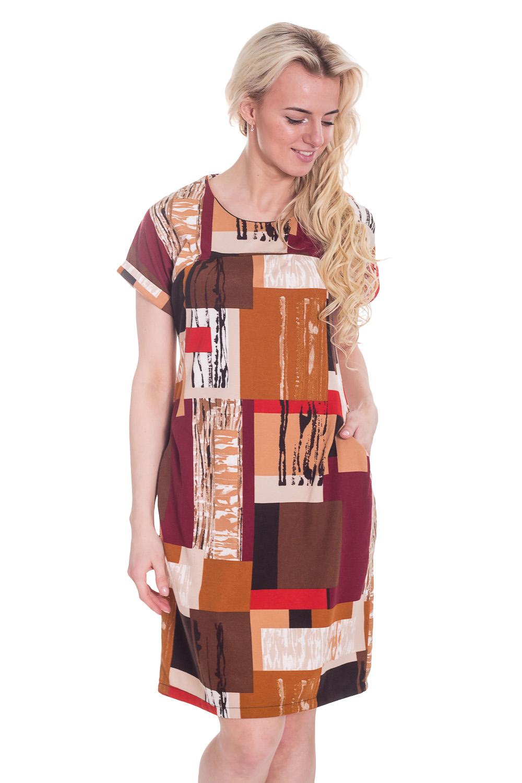 Платье платье olegra цвет горчичный