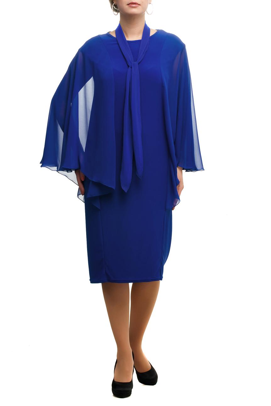 ПлатьеПлатья<br>Нарядное платье с рукавами из воздушного шифона. Модель выполнена из приятных материалов. Отличный выбор для любого торжества. Платье без шарфика.  Цвет: синий  Рост девушки-фотомодели 173 см.<br><br>Горловина: С- горловина<br>По длине: Ниже колена<br>По материалу: Трикотаж,Шифон<br>По рисунку: Однотонные<br>По сезону: Весна,Зима,Лето,Осень,Всесезон<br>По силуэту: Полуприталенные<br>По стилю: Нарядный стиль,Вечерний стиль<br>По форме: Платье - футляр<br>По элементам: С декором<br>Рукав: Длинный рукав<br>Размер : 48,52,54,56,58,60,64,66,68<br>Материал: Холодное масло + Шифон<br>Количество в наличии: 11