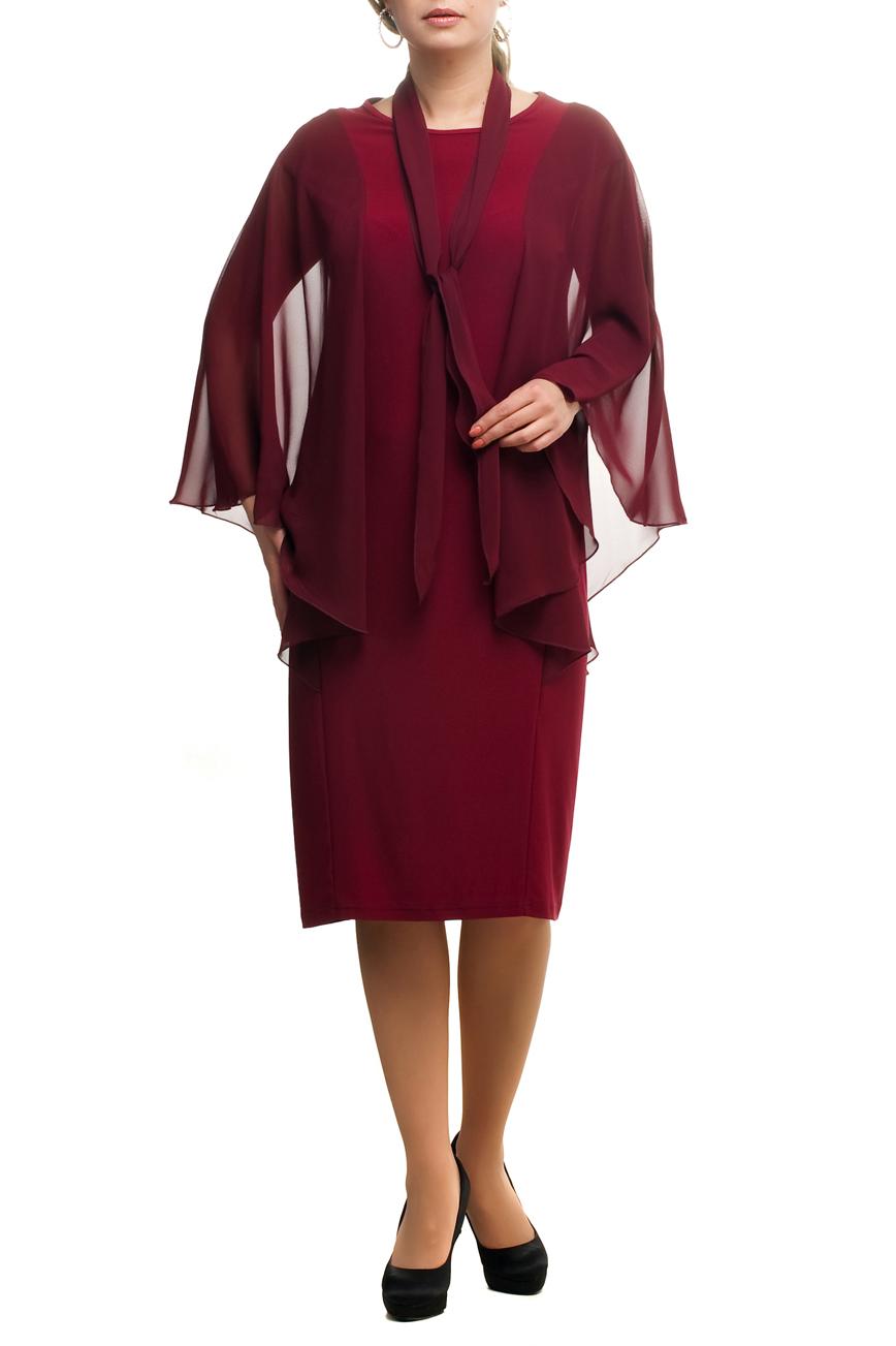 ПлатьеПлатья<br>Нарядное платье с рукавами из воздушного шифона. Модель выполнена из приятных материалов. Отличный выбор для любого торжества. Платье без шарфика.  Цвет: бордовый  Рост девушки-фотомодели 173 см.<br><br>Горловина: С- горловина<br>По длине: Ниже колена<br>По материалу: Трикотаж,Шифон<br>По образу: Выход в свет,Свидание<br>По рисунку: Однотонные<br>По сезону: Весна,Зима,Лето,Осень,Всесезон<br>По силуэту: Полуприталенные<br>По стилю: Нарядный стиль<br>По форме: Платье - футляр<br>По элементам: С декором<br>Рукав: Длинный рукав<br>Размер : 48,50,52,54,58,60,62,64,66,68,70<br>Материал: Холодное масло + Шифон<br>Количество в наличии: 11