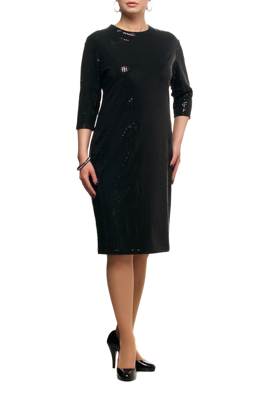 ПлатьеПлатья<br>Нарядное платье приталенного силуэта. Модель выполнена из струящегося трикотажа с блеском. Отличный выбор для любого торжества.   В изделии использованы цвета: черный  Рост девушки-фотомодели 173 см.<br><br>Горловина: С- горловина<br>По длине: Ниже колена<br>По материалу: Трикотаж<br>По рисунку: Однотонные<br>По сезону: Весна,Зима,Лето,Осень,Всесезон<br>По силуэту: Приталенные<br>По стилю: Нарядный стиль,Вечерний стиль<br>По форме: Платье - футляр<br>Рукав: Рукав три четверти<br>Размер : 48,50,52,54,64,66,68,70<br>Материал: Холодное масло<br>Количество в наличии: 9