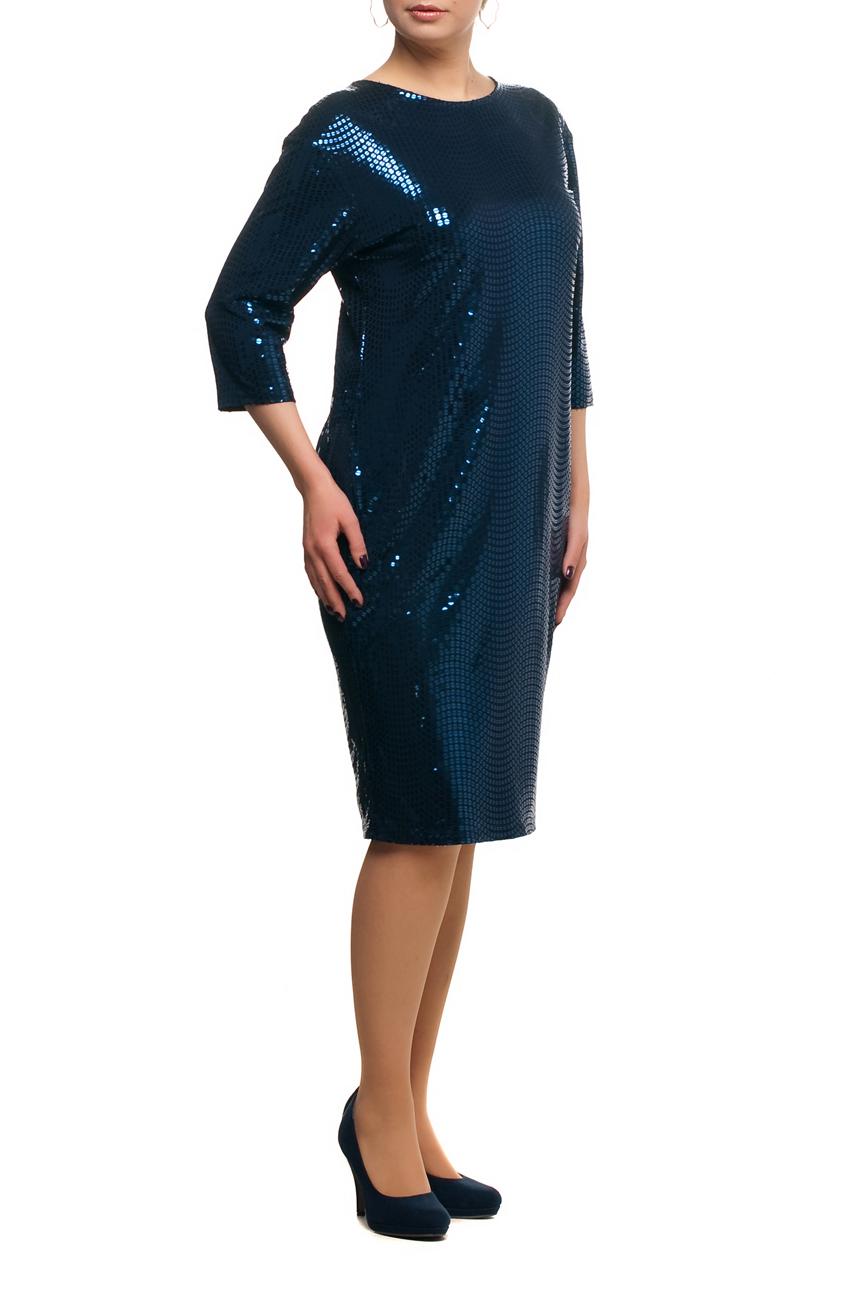 ПлатьеПлатья<br>Нарядное платье приталенного силуэта. Модель выполнена из струящегося трикотажа с блеском. Отличный выбор для любого торжества.   В изделии использованы цвета: темно-синий  Рост девушки-фотомодели 173 см.<br><br>Горловина: С- горловина<br>По длине: Ниже колена<br>По материалу: Трикотаж<br>По образу: Выход в свет,Свидание<br>По рисунку: Однотонные<br>По сезону: Весна,Зима,Лето,Осень,Всесезон<br>По силуэту: Приталенные<br>По стилю: Нарядный стиль<br>По форме: Платье - футляр<br>Рукав: Рукав три четверти<br>Размер : 48,50,58,62,64,66,68,70<br>Материал: Холодное масло<br>Количество в наличии: 8