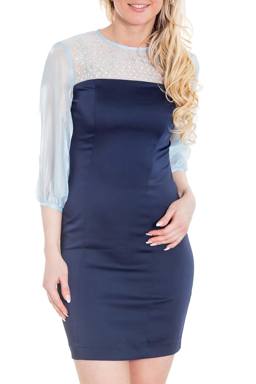ПлатьеПлатья<br>Приталенное прямое платье выше колен модной сине-голубой гаммы. Прозрачные рукава и плечевой пояс, сшитые из органзы, делают наряд изысканным и пригодным для праздников. Торжественность и гламурность придают платью кристаллы Сваровски, рассыпанные по верхней части лифа. Рукав в три четверти на резинке можно приподнять выше локтя, это добавит им объема и пышности и воздушности всему образу.  Цвет: синий, голубой  Рост девушки-фотомодели 170 см.<br><br>Горловина: С- горловина<br>По материалу: Тканевые<br>По рисунку: Цветные<br>По сезону: Весна,Зима,Лето,Осень,Всесезон<br>По силуэту: Приталенные<br>По стилю: Нарядный стиль,Повседневный стиль<br>По форме: Платье - футляр<br>Рукав: Рукав три четверти<br>По длине: До колена<br>Размер : 42,44,46<br>Материал: Плательная ткань + Капрон<br>Количество в наличии: 3