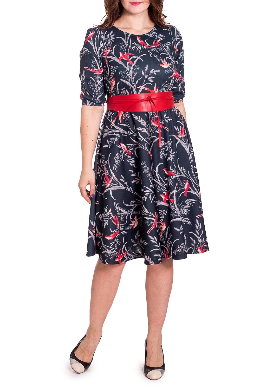 ПлатьеПлатья<br>Чудесное платье с рукавами до локтя. Модель выполнена из мягкого трикотажа. Отличный выбор для повседневного гардероба. Платье без пояса.  В изделии использованы цвета: черный, серый, красный  Рост девушки-фотомодели 180 см.<br><br>Горловина: С- горловина<br>По длине: Ниже колена<br>По материалу: Вискоза,Трикотаж<br>По рисунку: Животные мотивы,Растительные мотивы,С принтом,Цветные<br>По силуэту: Приталенные<br>По стилю: Повседневный стиль<br>По форме: Платье - трапеция<br>По элементам: С манжетами<br>Рукав: До локтя<br>По сезону: Осень,Весна,Зима<br>Размер : 44,48<br>Материал: Трикотаж<br>Количество в наличии: 2