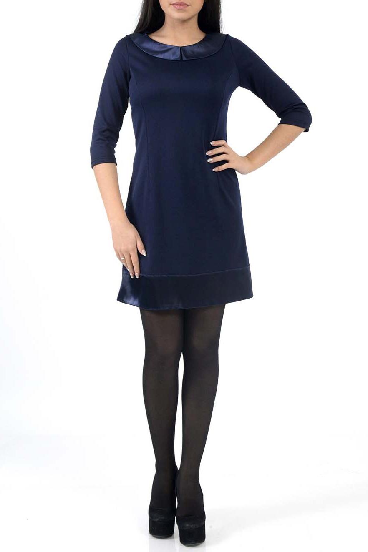 ПлатьеПлатья<br>Женское платье с круглой горловиной и рукавами 3/4. Модель выполнена из плотного трикотажа с отделкой из гладкого атласа. Отличный вариант для любого случая.  Цвет: синий<br><br>Воротник: Отложной<br>Горловина: С- горловина<br>По длине: Миди<br>По материалу: Вискоза,Трикотаж<br>По образу: Город,Свидание<br>По рисунку: Однотонные<br>По сезону: Весна,Зима,Осень<br>По силуэту: Полуприталенные<br>По элементам: С декором<br>Рукав: Рукав три четверти<br>По форме: Платье - футляр<br>По стилю: Молодежный стиль,Повседневный стиль<br>Размер : 42,44,46,48<br>Материал: Джерси<br>Количество в наличии: 2