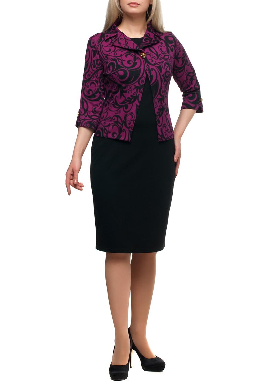 ПлатьеПлатья<br>Красивое платье с имитацией жакета. Модель выполнена из приятного трикотажа и украшена пуговицей. Отличный выбор для любого случая.  В изделии использованы цвета: черный, фиолетовый  Рост девушки-фотомодели 173 см.<br><br>Воротник: Отложной<br>Горловина: С- горловина<br>По длине: Ниже колена<br>По материалу: Трикотаж<br>По рисунку: С принтом,Цветные<br>По сезону: Зима,Осень,Весна<br>По силуэту: Приталенные<br>По стилю: Повседневный стиль<br>По форме: Платье - футляр<br>По элементам: С отделочной фурнитурой<br>Рукав: Рукав три четверти<br>Размер : 58,66,68<br>Материал: Трикотаж<br>Количество в наличии: 3