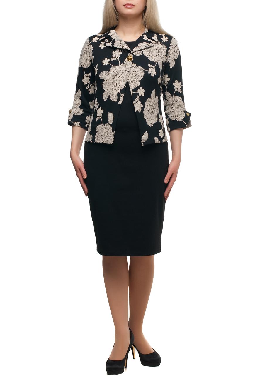 ПлатьеПлатья<br>Красивое платье с имитацией жакета. Модель выполнена из приятного трикотажа и украшена пуговицей. Отличный выбор для любого случая.  В изделии использованы цвета: черный, бежевый  Рост девушки-фотомодели 173 см.<br><br>Воротник: Отложной<br>Горловина: С- горловина<br>По длине: Ниже колена<br>По материалу: Трикотаж<br>По рисунку: Растительные мотивы,С принтом,Цветные,Цветочные<br>По сезону: Зима,Осень,Весна<br>По силуэту: Приталенные<br>По стилю: Повседневный стиль<br>По форме: Платье - футляр<br>По элементам: С отделочной фурнитурой<br>Рукав: Рукав три четверти<br>Размер : 64,66,70<br>Материал: Трикотаж<br>Количество в наличии: 3