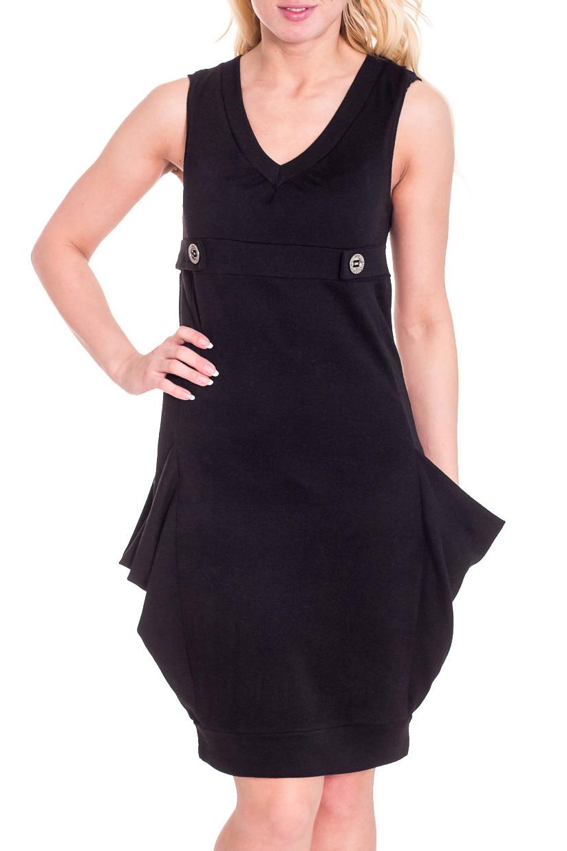 ПлатьеПлатья<br>Интересное платье без рукавов с V-образной горловиной. Модель выполнена из плотного трикотажа. Отличный выбор для повседневного гардероба.  Цвет: черный  Рост девушки-фотомодели 170 см.<br><br>Горловина: V- горловина<br>По длине: До колена<br>По материалу: Трикотаж<br>По рисунку: Однотонные<br>По силуэту: Полуприталенные<br>По стилю: Офисный стиль,Повседневный стиль<br>По форме: Платье - баллон<br>По элементам: С карманами<br>Рукав: Без рукавов<br>По сезону: Осень,Весна<br>Размер : 44,46<br>Материал: Трикотаж<br>Количество в наличии: 2