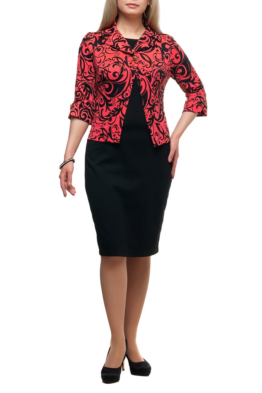 ПлатьеПлатья<br>Красивое платье с имитацией жакета. Модель выполнена из приятного трикотажа и украшена пуговицей. Отличный выбор для любого случая.  В изделии использованы цвета: черный, коралловый  Рост девушки-фотомодели 173 см.<br><br>Воротник: Отложной<br>Горловина: С- горловина<br>По длине: Ниже колена<br>По материалу: Трикотаж<br>По рисунку: С принтом,Цветные<br>По сезону: Зима,Осень,Весна<br>По силуэту: Приталенные<br>По стилю: Повседневный стиль<br>По форме: Платье - футляр<br>По элементам: С отделочной фурнитурой<br>Рукав: Рукав три четверти<br>Размер : 56,58,60,64,68,70<br>Материал: Трикотаж<br>Количество в наличии: 8