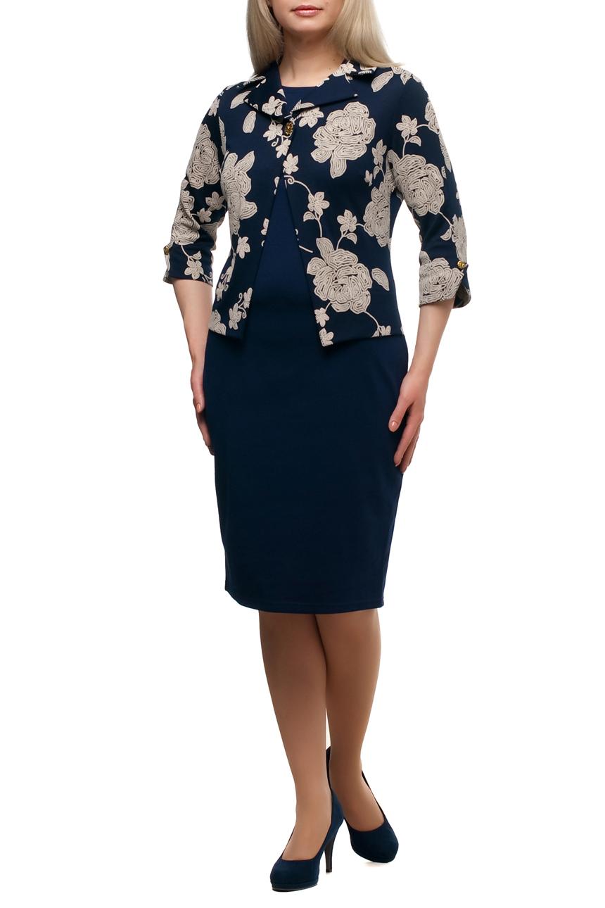 ПлатьеПлатья<br>Красивое платье с имитацией жакета. Модель выполнена из приятного трикотажа и украшена пуговицей. Отличный выбор для любого случая.  В изделии использованы цвета: синий, бежевый  Рост девушки-фотомодели 173 см.<br><br>Воротник: Отложной<br>Горловина: С- горловина<br>По длине: Ниже колена<br>По материалу: Трикотаж<br>По рисунку: С принтом,Цветные<br>По сезону: Зима,Осень,Весна<br>По силуэту: Приталенные<br>По стилю: Повседневный стиль<br>По форме: Платье - футляр<br>По элементам: С отделочной фурнитурой<br>Рукав: Рукав три четверти<br>Размер : 64,66,70<br>Материал: Трикотаж<br>Количество в наличии: 5