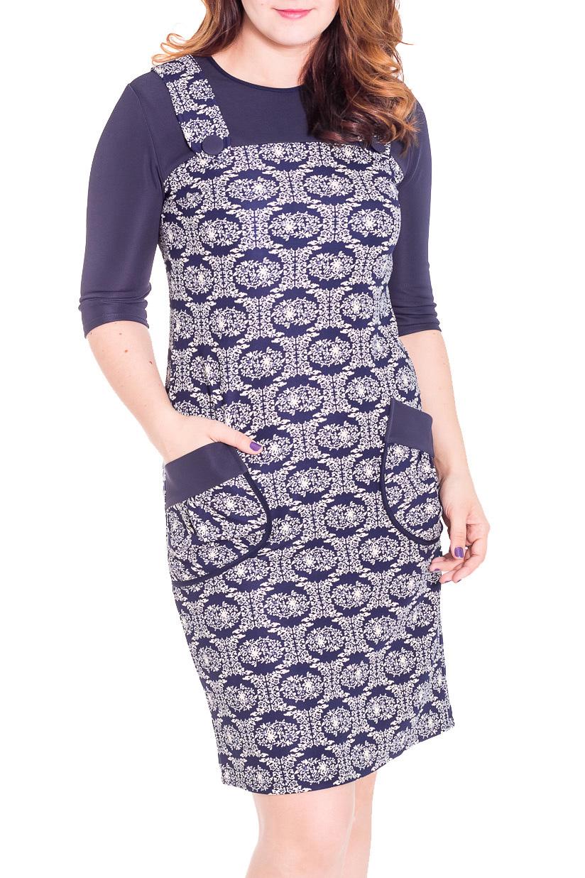 ПлатьеПлатья<br>Красивое платье с рукавами 3/4 и закругленной горловиной. Модель выполнена из плотного трикотажа. Отличный выбор для любого случая.  Цвет: синий, белый  Рост девушки-фотомодели 180 см<br><br>Горловина: С- горловина<br>По длине: До колена<br>По материалу: Трикотаж,Шерсть<br>По рисунку: Цветные,С принтом<br>По силуэту: Приталенные<br>По стилю: Повседневный стиль<br>По форме: Платье - футляр<br>По элементам: С декором,С карманами<br>Рукав: Рукав три четверти<br>По сезону: Осень,Весна,Зима<br>Размер : 48,50,52,54<br>Материал: Джерси<br>Количество в наличии: 5