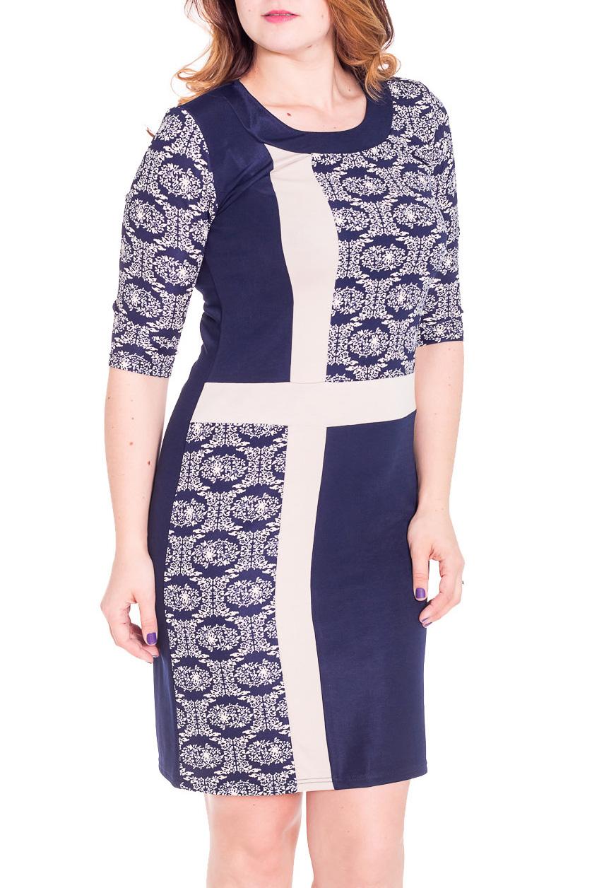 ПлатьеПлатья<br>Красивое платье с рукавами 3/4 и закругленной горловиной. Модель выполнена из плотного трикотажа. Отличный выбор для любого случая.  Цвет: синий, белый  Рост девушки-фотомодели 180 см<br><br>Горловина: С- горловина<br>По длине: До колена<br>По материалу: Трикотаж,Шерсть<br>По рисунку: Абстракция,Цветные,С принтом<br>По силуэту: Приталенные<br>По стилю: Повседневный стиль<br>По форме: Платье - футляр<br>Рукав: Рукав три четверти<br>По сезону: Осень,Весна,Зима<br>Размер : 48,50,56<br>Материал: Джерси<br>Количество в наличии: 3