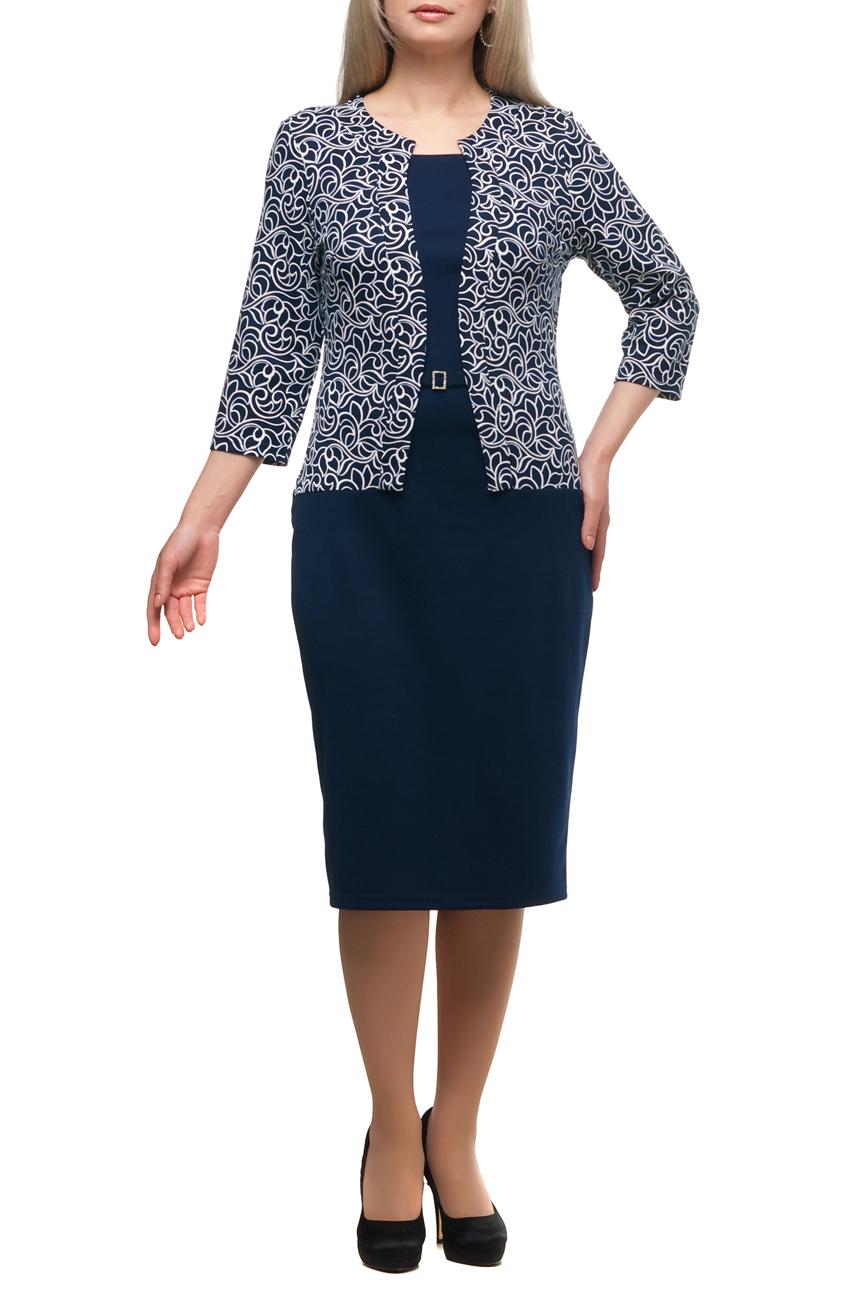 ПлатьеПлатья<br>Красивое платье с имитацией жакета. Модель выполнена из приятного трикотажа. Отличный выбор для любого случая.  В изделии использованы цвета: синий, молочный  Рост девушки-фотомодели 173 см.<br><br>Горловина: Фигурная горловина<br>По длине: Ниже колена<br>По материалу: Трикотаж<br>По рисунку: С принтом,Цветные<br>По сезону: Зима,Осень,Весна<br>По силуэту: Приталенные<br>По стилю: Повседневный стиль<br>По форме: Платье - футляр<br>По элементам: С разрезом<br>Разрез: Короткий,Шлица<br>Рукав: Рукав три четверти<br>Размер : 48,50,52,54,60,64,66,68,70<br>Материал: Трикотаж<br>Количество в наличии: 19