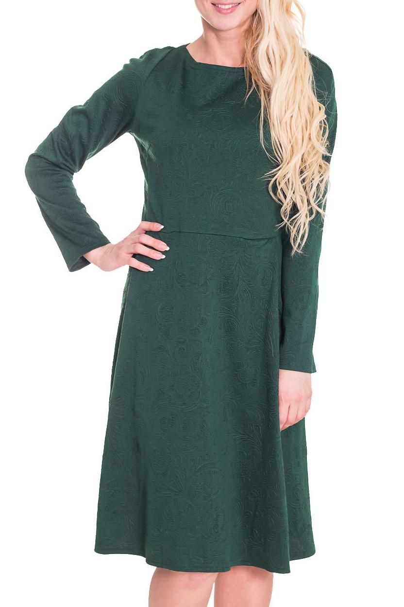 ПлатьеПлатья<br>Лаконичное платье с длинными рукавами. Модель выполнена из фактурного материала. Отличный выбор для любого случая.  Цвет: зеленый  Рост девушки-фотомодели 170 см.<br><br>Горловина: С- горловина<br>По длине: До колена<br>По материалу: Жаккард<br>По рисунку: Однотонные,Фактурный рисунок<br>По сезону: Весна,Осень,Зима<br>По силуэту: Полуприталенные<br>По стилю: Повседневный стиль,Классический стиль,Офисный стиль<br>По форме: Платье - трапеция<br>Рукав: Длинный рукав<br>Размер : 44,46,48,50<br>Материал: Жаккард<br>Количество в наличии: 4