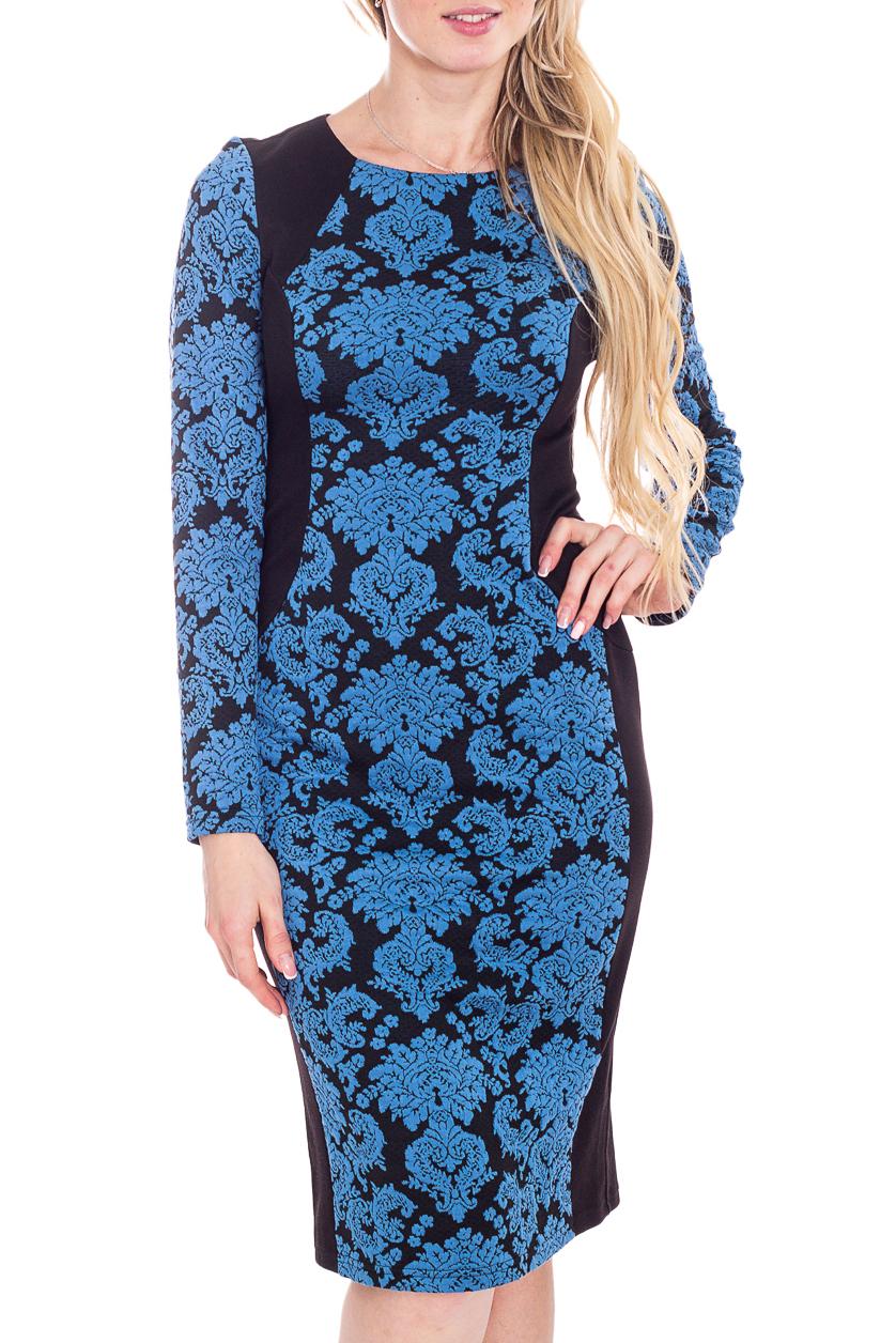 ПлатьеПлатья<br>Роскошное платье футлярного типа. Модель выполнена из приятного трикотажа. Отличный выбор для любого случая.  В изделии использованы цвета: черный, синий  Рост девушки-фотомодели 170 см<br><br>Горловина: С- горловина<br>По длине: До колена<br>По материалу: Вискоза,Трикотаж<br>По рисунку: С принтом,Цветные<br>По сезону: Осень,Зима<br>По силуэту: Приталенные<br>По стилю: Повседневный стиль<br>По форме: Платье - футляр<br>Рукав: Длинный рукав<br>Размер : 44,46,48,50,52,56,58<br>Материал: Трикотаж<br>Количество в наличии: 7