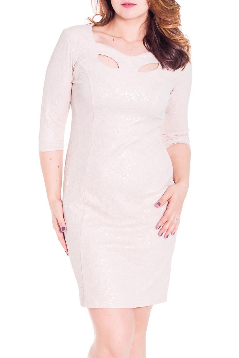 ПлатьеПлатья<br>Замечательное платье с рукавами 3/4 и фигурной горловиной. Модель выполнена из приятного трикотажа. Отличный выбор для любого случая.  Цвет: бежевый  Рост девушки-фотомодели 180 см<br><br>По длине: До колена<br>По материалу: Вискоза,Трикотаж<br>По рисунку: Однотонные<br>По сезону: Весна,Осень,Зима<br>По силуэту: Полуприталенные<br>По стилю: Повседневный стиль<br>По форме: Платье - футляр<br>По элементам: С вырезом<br>Рукав: Рукав три четверти<br>Горловина: Фигурная горловина<br>Размер : 48,50,52,54,56,58<br>Материал: Трикотаж<br>Количество в наличии: 6