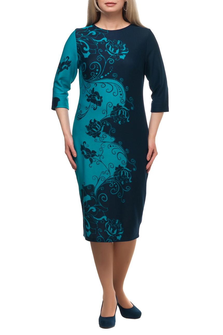 ПлатьеПлатья<br>Повседневное платье с круглой горловиной и рукавами 3/4. Модель выполнена из плотного трикотажа. Отличный выбор для повседневного гардероба.  В изделии использованы цвета: темно-синий, бирюзовый  Рост девушки-фотомодели 173 см.<br><br>Горловина: С- горловина<br>По длине: Ниже колена<br>По материалу: Трикотаж<br>По рисунку: С принтом,Цветные<br>По сезону: Зима,Осень,Весна<br>По силуэту: Полуприталенные<br>По стилю: Повседневный стиль<br>По форме: Платье - футляр<br>Рукав: Рукав три четверти<br>Размер : 48,68<br>Материал: Трикотаж<br>Количество в наличии: 2