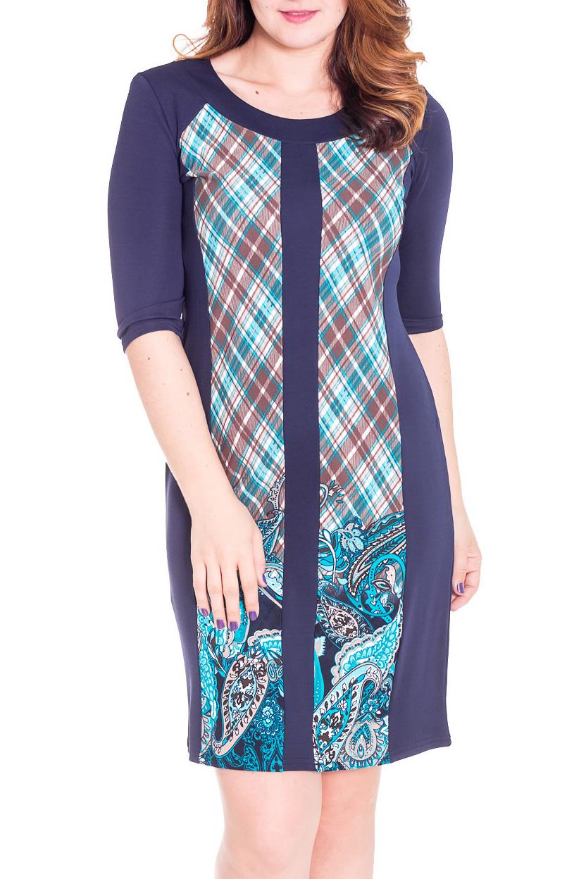 ПлатьеПлатья<br>Красивое платье с рукавами 3/4 и закругленной горловиной. Модель выполнена из плотного трикотажа. Отличный выбор для любого случая.  Цвет: синий, белый  Рост девушки-фотомодели 180 см<br><br>Горловина: С- горловина<br>По длине: До колена<br>По материалу: Вискоза,Трикотаж<br>По рисунку: Абстракция,Цветные,С принтом<br>По сезону: Весна,Осень,Зима<br>По силуэту: Приталенные<br>По стилю: Повседневный стиль<br>По форме: Платье - футляр<br>Рукав: Рукав три четверти<br>Размер : 48,50,52,56,58<br>Материал: Джерси<br>Количество в наличии: 6
