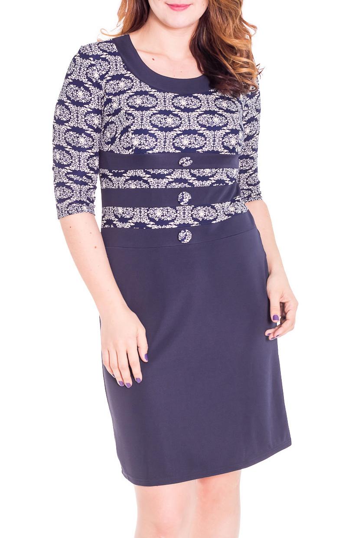 ПлатьеПлатья<br>Красивое платье с рукавами 3/4 и закругленной горловиной. Модель выполнена из плотного трикотажа. Отличный выбор для любого случая.  Цвет: синий, белый  Рост девушки-фотомодели 180 см<br><br>Горловина: С- горловина<br>По длине: До колена<br>По материалу: Трикотаж,Шерсть<br>По образу: Город,Свидание<br>По рисунку: Цветные,С принтом<br>По сезону: Весна,Осень<br>По силуэту: Приталенные<br>По стилю: Повседневный стиль<br>По форме: Платье - футляр<br>Рукав: Рукав три четверти<br>Размер : 48,50<br>Материал: Джерси<br>Количество в наличии: 3