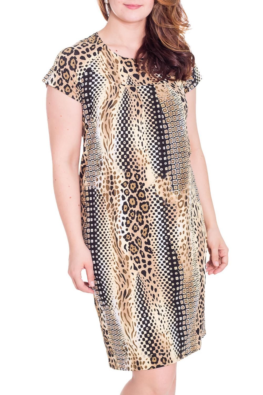 ПлатьеПлатья<br>Женское домашнее платье с короткими рукавами. Домашняя одежда, прежде всего, должна быть удобной, практичной и красивой. В платье Вы будете чувствовать себя комфортно, особенно, по вечерам после трудового дня.  Цвет: бежевый, коричневый  Рост девушки-фотомодели 180 см<br><br>Горловина: С- горловина<br>По материалу: Вискоза<br>По рисунку: Животные мотивы,Рептилия,Цветные,В горошек,Леопард<br>По сезону: Лето<br>По силуэту: Полуприталенные<br>По форме: Платья<br>Рукав: Короткий рукав<br>По длине: До колена<br>Размер : 48<br>Материал: Вискоза<br>Количество в наличии: 1