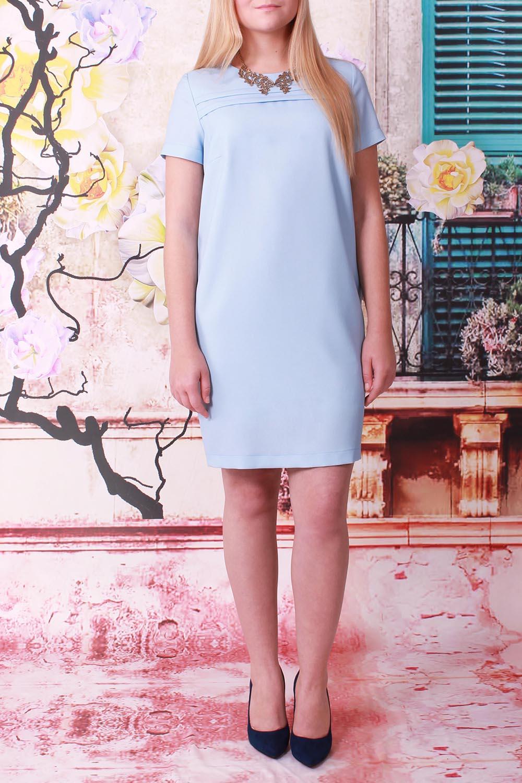 ПлатьеПлатья<br>Лаконичное платье прямого силуэта. Модель выполнена из приятного материала. Отличный выбор для любого случая.  Платье с подкладом.  В изделии использованы цвета: голубой  Ростовка изделия 164 см.<br><br>Горловина: С- горловина<br>По длине: До колена<br>По материалу: Тканевые<br>По рисунку: Однотонные<br>По сезону: Весна,Лето<br>По силуэту: Прямые<br>По стилю: Кэжуал,Офисный стиль,Повседневный стиль<br>По элементам: С декором,С подкладом<br>Рукав: Короткий рукав<br>Размер : 44,46,48,50<br>Материал: Плательная ткань<br>Количество в наличии: 4